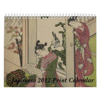 Calendario hermoso de la impresión del japonés 201