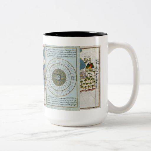 Calendario islámico antiguo taza dos tonos