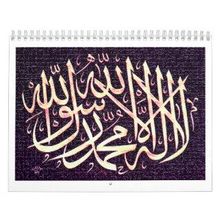 Calendario islámico de Shahadah de los productos