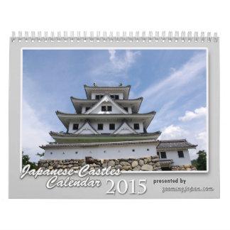 Calendario japonés 2015 de los castillos