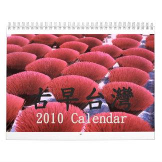 Calendario tradicional de las colecciones 2010 de