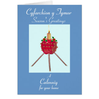 Calennig Greeting Card