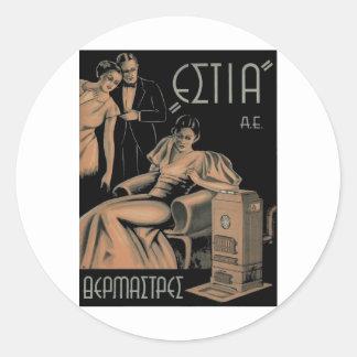Calentador viejo de la estufa de Grecia del Pegatina Redonda