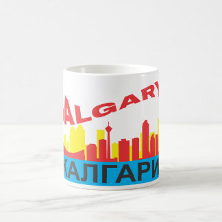 Calgary cyrillic coffee mug