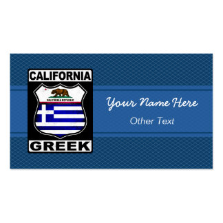 California Greek American Custom Business Cards