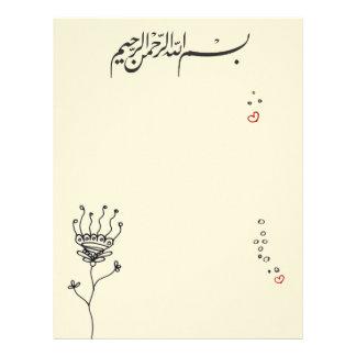 Caligrafía árabe de la alheña islámica de Bismilla Membrete A Diseño