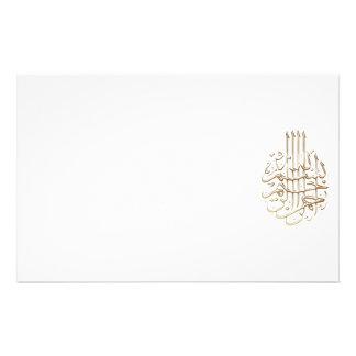 Caligrafía árabe de la escritura de Bismillah Alá  Papeleria
