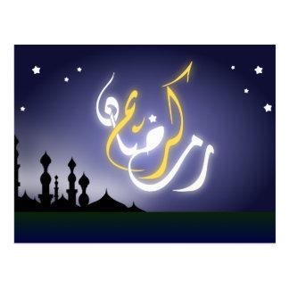 Caligrafía árabe de la mezquita del Islam del kare Tarjeta Postal