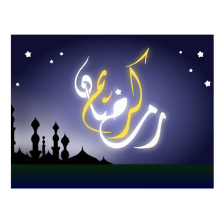 Caligrafía árabe de la mezquita del Islam del Tarjeta Postal