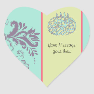 Caligrafía árabe floral islámica de Bismillah Pegatina En Forma De Corazón