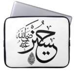 caligrafía árabe funda ordendadores