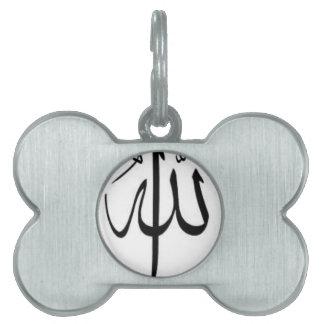 Caligrafía árabe placas de nombre de mascota
