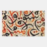 Caligrafía árabe rectangular altavoces