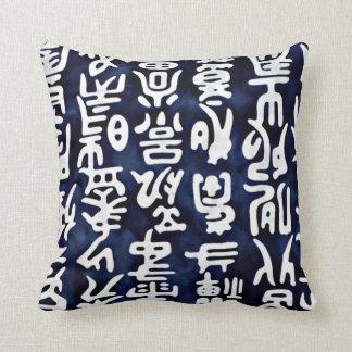 Caligrafía asiática cojín decorativo