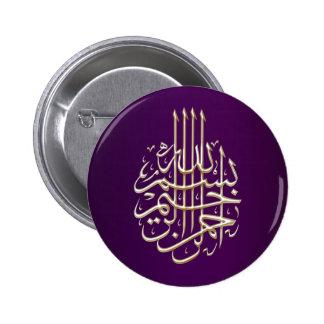 Caligrafía azul púrpura islámica del árabe de Bism Pins