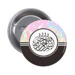 Caligrafía azul púrpura islámica del árabe de Bism Pin