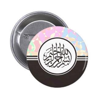 Caligrafía azul púrpura islámica del árabe de Bism Pin Redondo 5 Cm