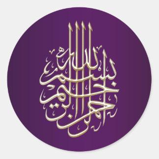 Caligrafía azul púrpura islámica del árabe de pegatina redonda