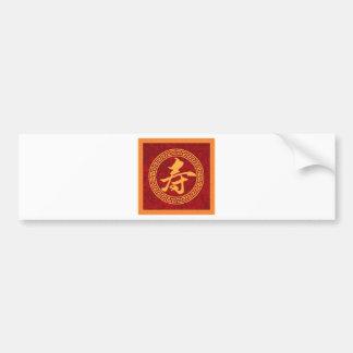 Caligrafía china de la longevidad enmarcada pegatina para auto