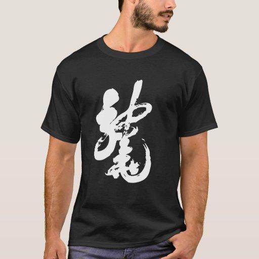 Caligrafía china del dragón playera