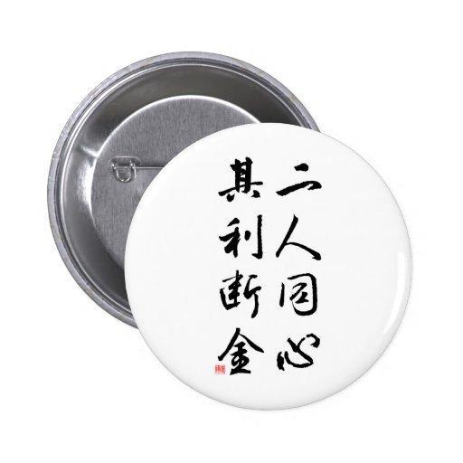 Caligrafía china hermosa - la misma mente pin redondo 5 cm