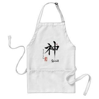 Caligrafía china japonesa del ALCOHOL del símbolo Delantal
