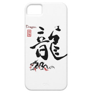 Caligrafía china japonesa del DRAGÓN del símbolo iPhone 5 Funda
