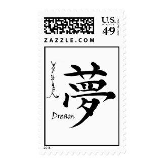 Caligrafía china japonesa del símbolo IDEAL del Sello