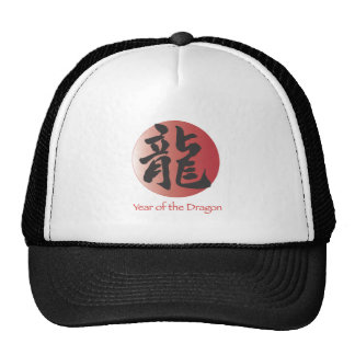 Caligrafía china para el dragón en bola roja gorras de camionero