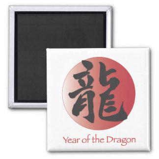 Caligrafía china para el dragón en bola roja imán cuadrado