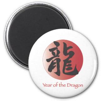 Caligrafía china para el dragón en bola roja imán redondo 5 cm