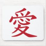 Caligrafía china y japonesa del 愛 del AMOR - Tapete De Ratón