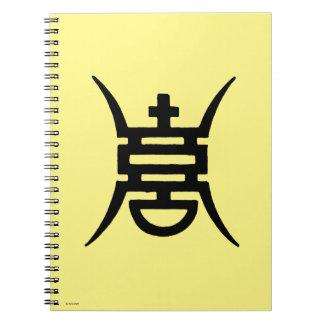 Caligrafía: Chino Spiral Notebooks