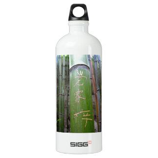 Caligrafía de bambú