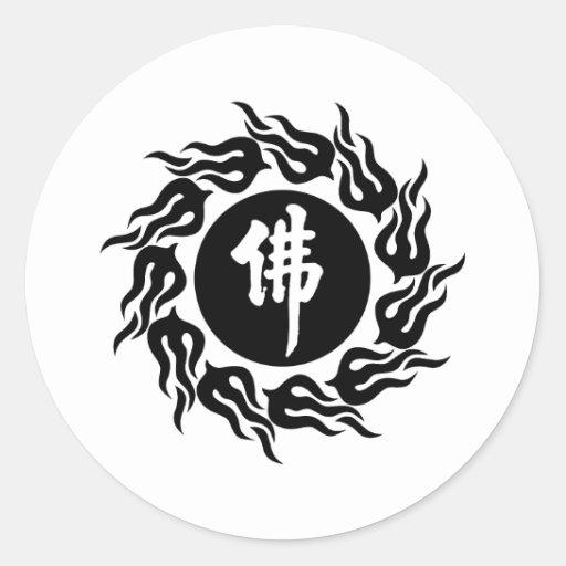 Caligrafía de Buda del chino Pegatina Redonda