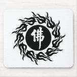 Caligrafía de Buda del chino Tapete De Ratón