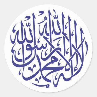 Caligrafía de los musulmanes del Islam de Alá Pegatina Redonda