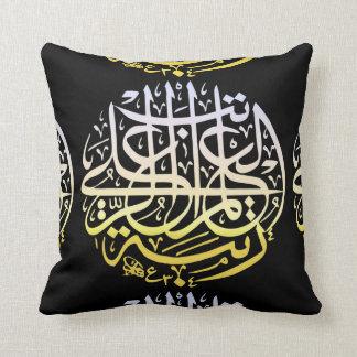 Caligrafía de los musulmanes del Islam de Alhamdul Almohadas