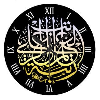 Caligrafía de los musulmanes del Islam de Alhamdul Relojes