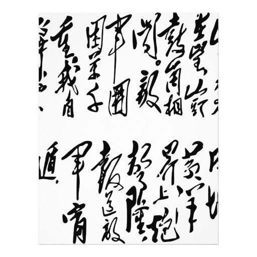 Caligrafía de Mao Zedong del presidente Plantilla De Membrete