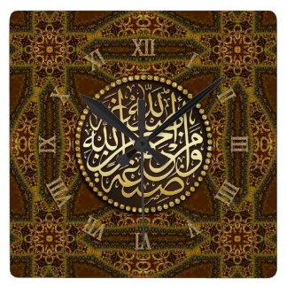 Caligrafía del árabe de las bendiciones del Islam Reloj Cuadrado
