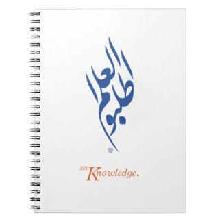 Caligrafía del árabe del conocimiento de la búsque libro de apuntes