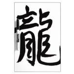 Caligrafía del chino del dragón