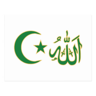 Caligrafía del Islam Postal