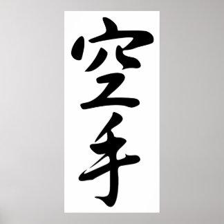 Caligrafía del karate japonés de la palabra impresiones
