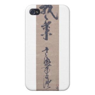 Caligrafía escrita por Miyamoto Musashi, C. 1600's iPhone 4 Funda