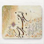 Caligrafía iraní tapete de ratón