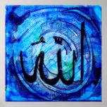 Caligrafía islámica - له Allāh Posters
