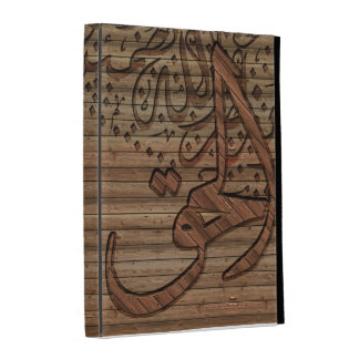 Caligrafía islámica árabe, efecto de madera