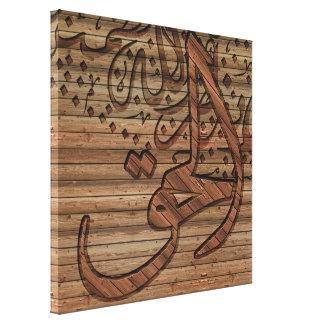Caligrafía islámica árabe, efecto de madera impresiones en lona estiradas